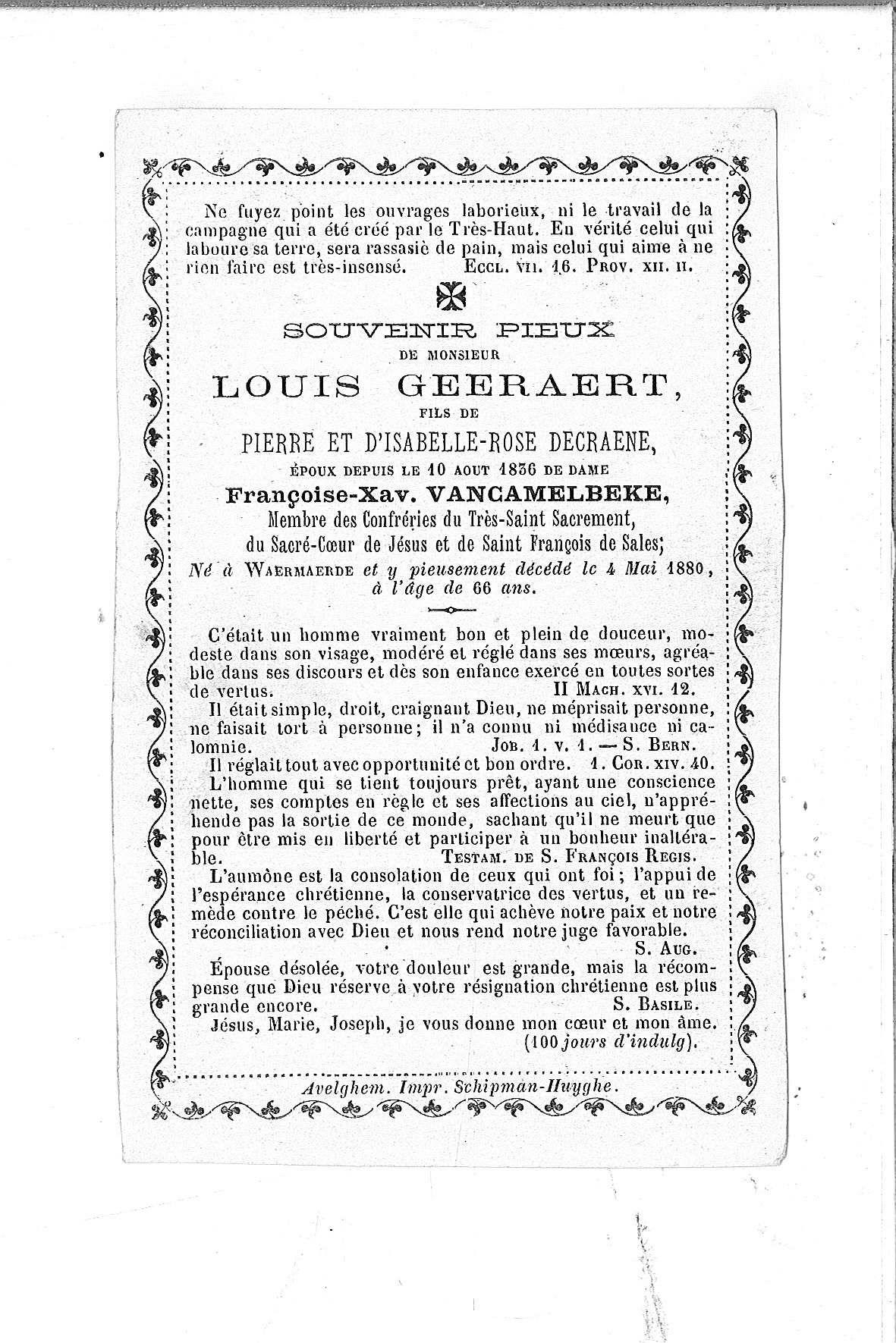 Louis(1880)20130820085803_00025.jpg