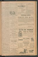 Gazette Van Kortrijk 1897-11-28 p3