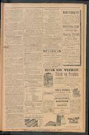 Gazette Van Kortrijk 1897-12-25 p3