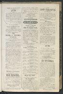 L'echo De Courtrai 1849-04-01 p3