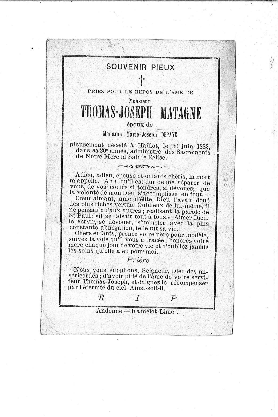 Thomas-Joseph(1882)20120227085536_00086.jpg