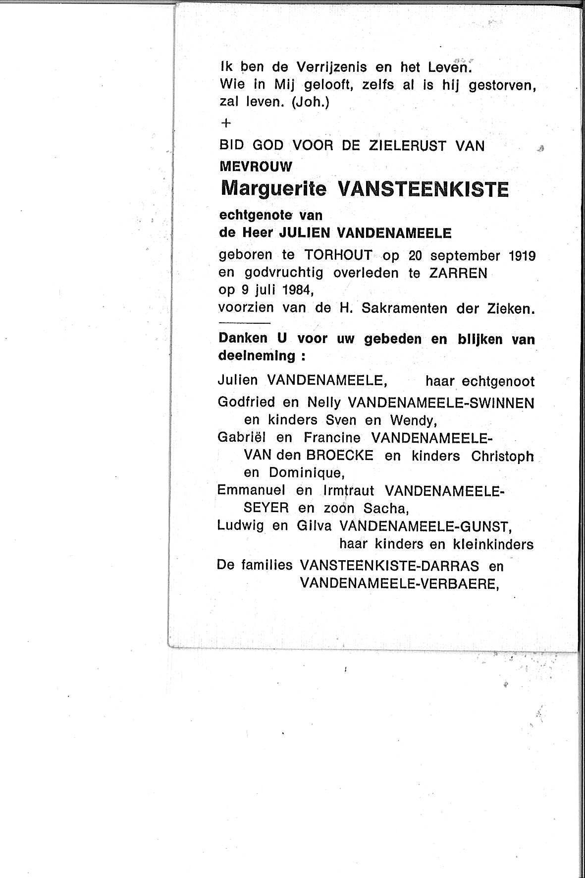 Marguerite(1984)20150707144805_00051.jpg