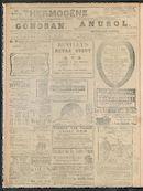 Gazette Van Kortrijk 1908-02-16 p4