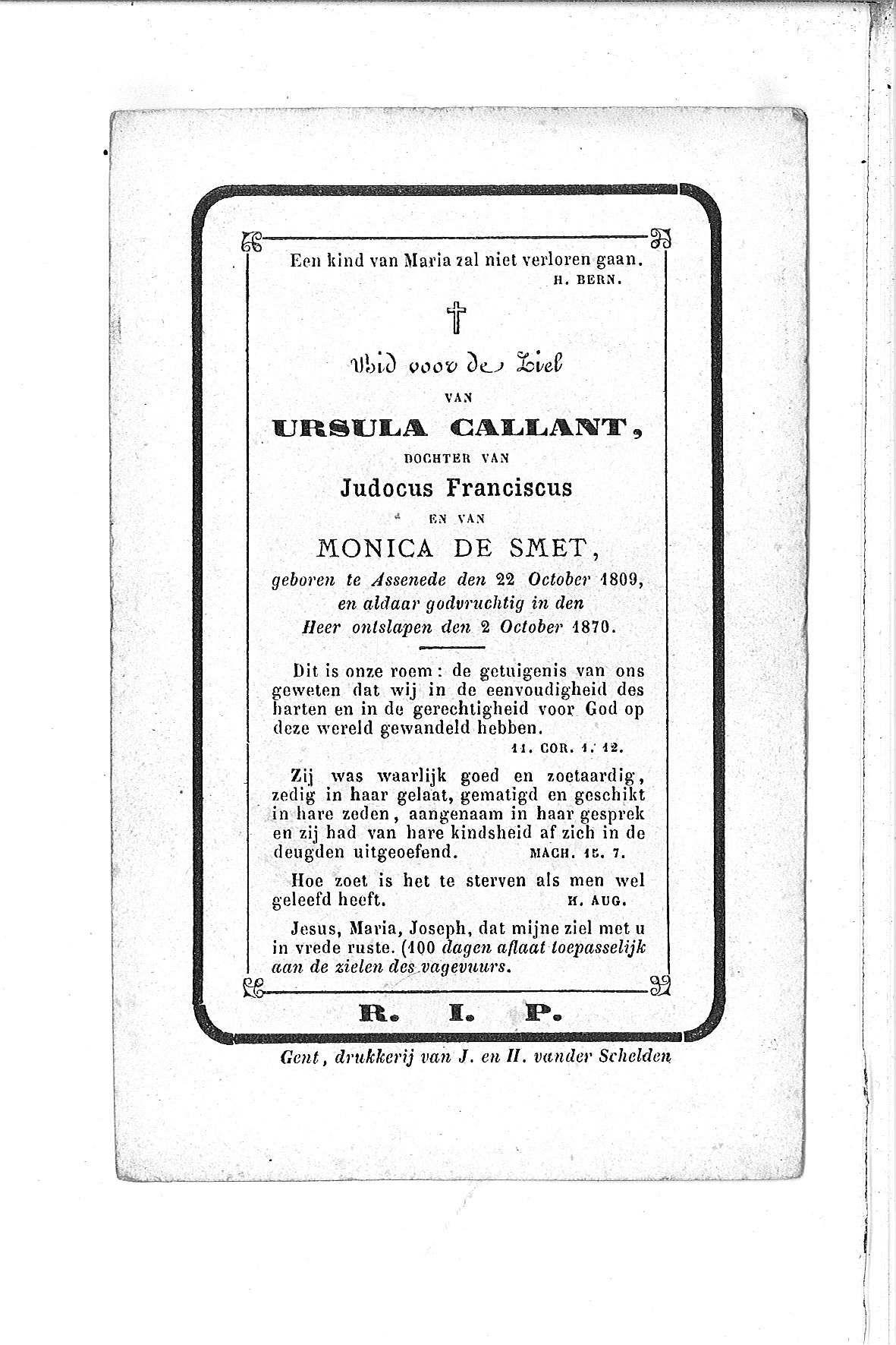 ursula(1870)20101104083918_00064.jpg