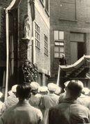Groeninghe Ververij 1941