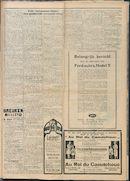 Het Kortrijksche Volk 1928-08-26 p3