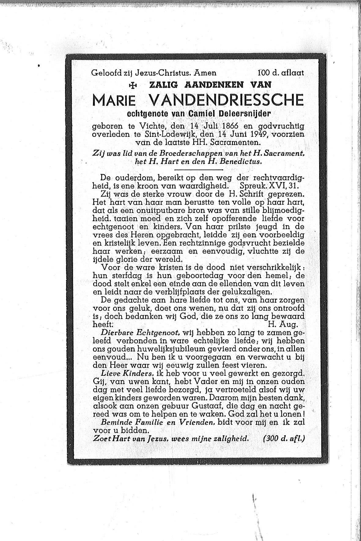 Marie(1949)20140704132606_00031.jpg