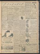 Gazette Van Kortrijk 1908-02-16 p3