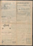 Het Kortrijksche Volk 1929-07-28 p3