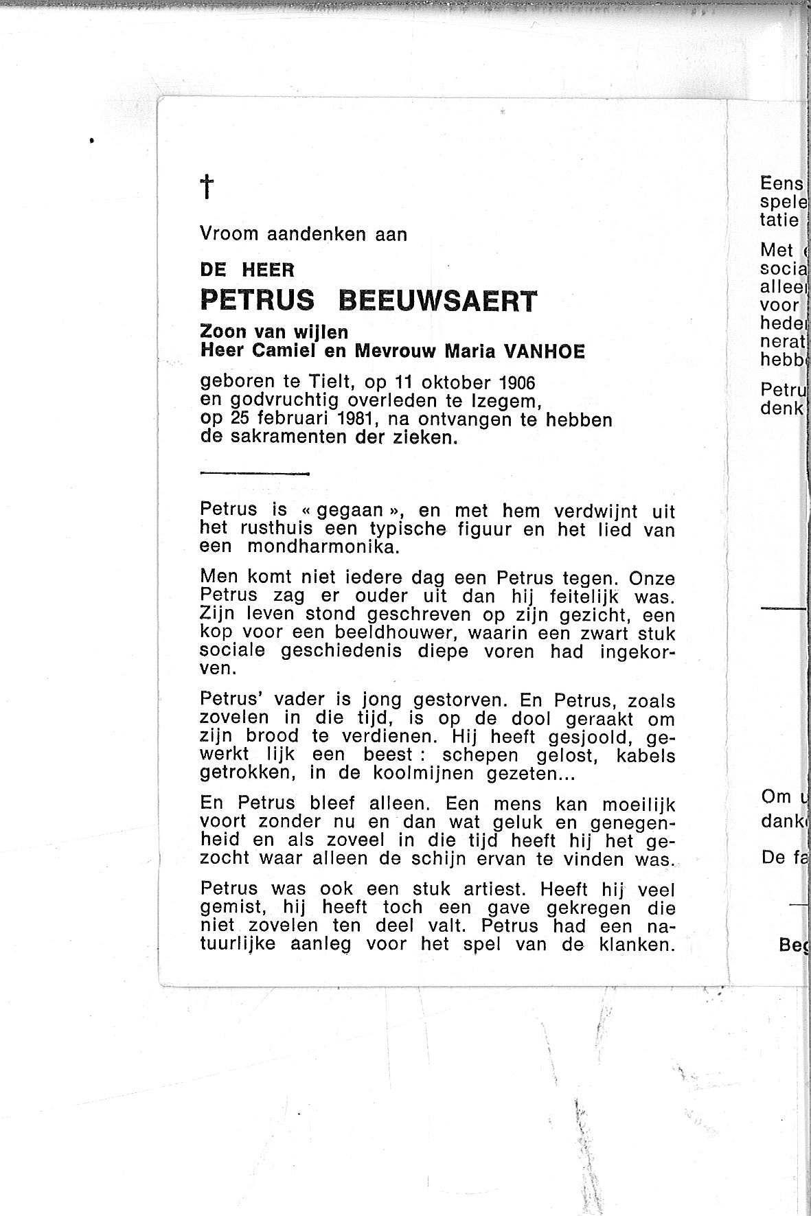 Petrus(1981)20130830104450_00063.jpg