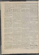 L'echo De Courtrai 1875-09-12 p2