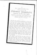 Stephanie(1958)20131023134903_00263.jpg