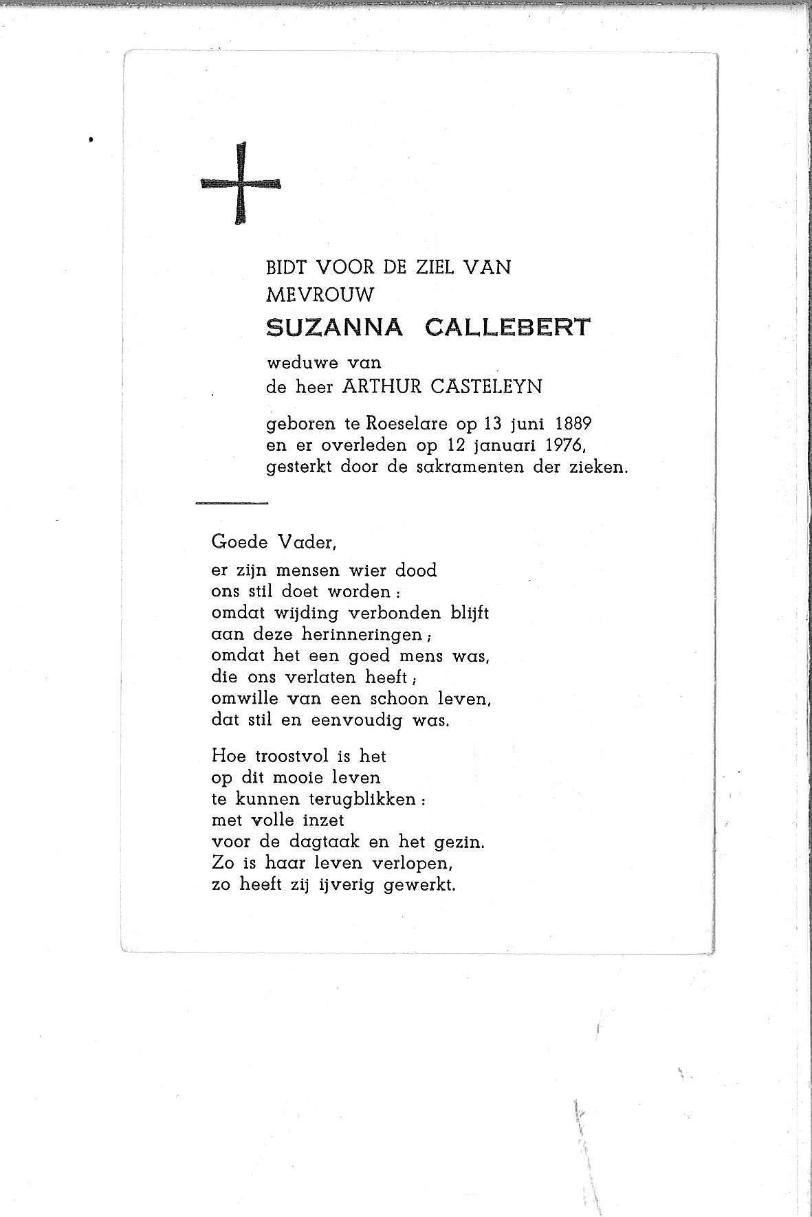 Suzanna(1976)20131018144827_00044.jpg