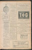 L'echo De Courtrai 1910-01-09 p5
