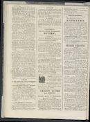 Petites Affiches De Courtrai 1842-03-13 p2