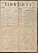 Het Kortrijksche Volk 1929-10-27 p1