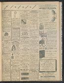 Gazette Van Kortrijk 1907-03-24 p3