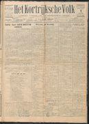 Het Kortrijksche Volk 1929-09-01 p1