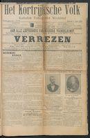 Het Kortrijksche Volk 1914-04-05 p1