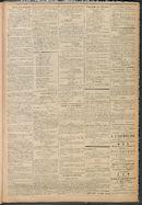 Gazette van Kortrijk 1916-03-18 p3