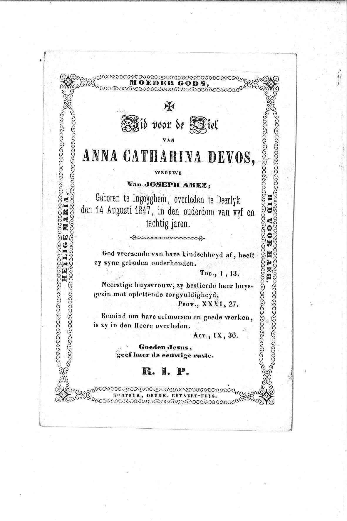 Anna Catharina (1847) 20120229094155_00009.jpg