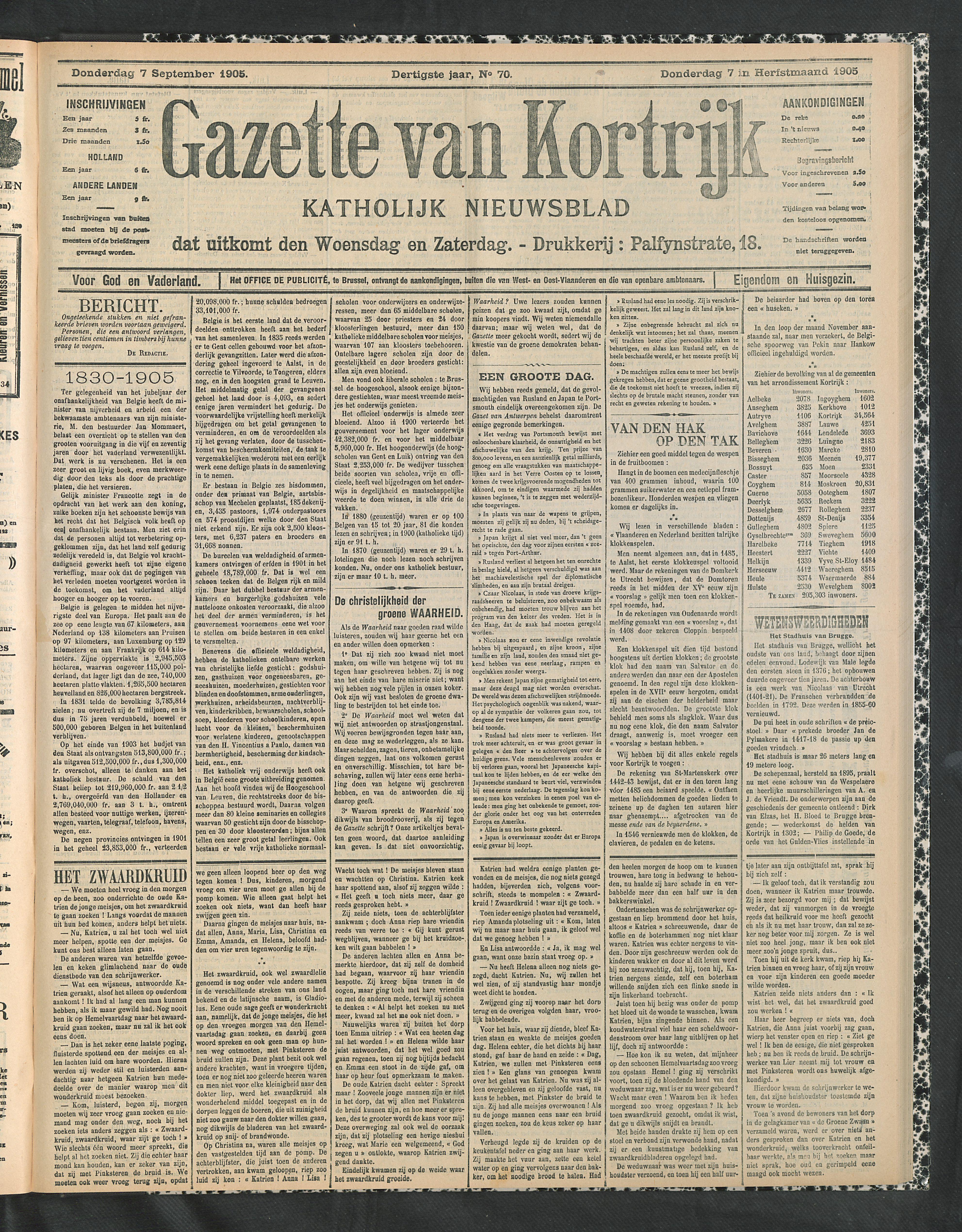 Gazette Van Kortrijk 1905-09-07 p1