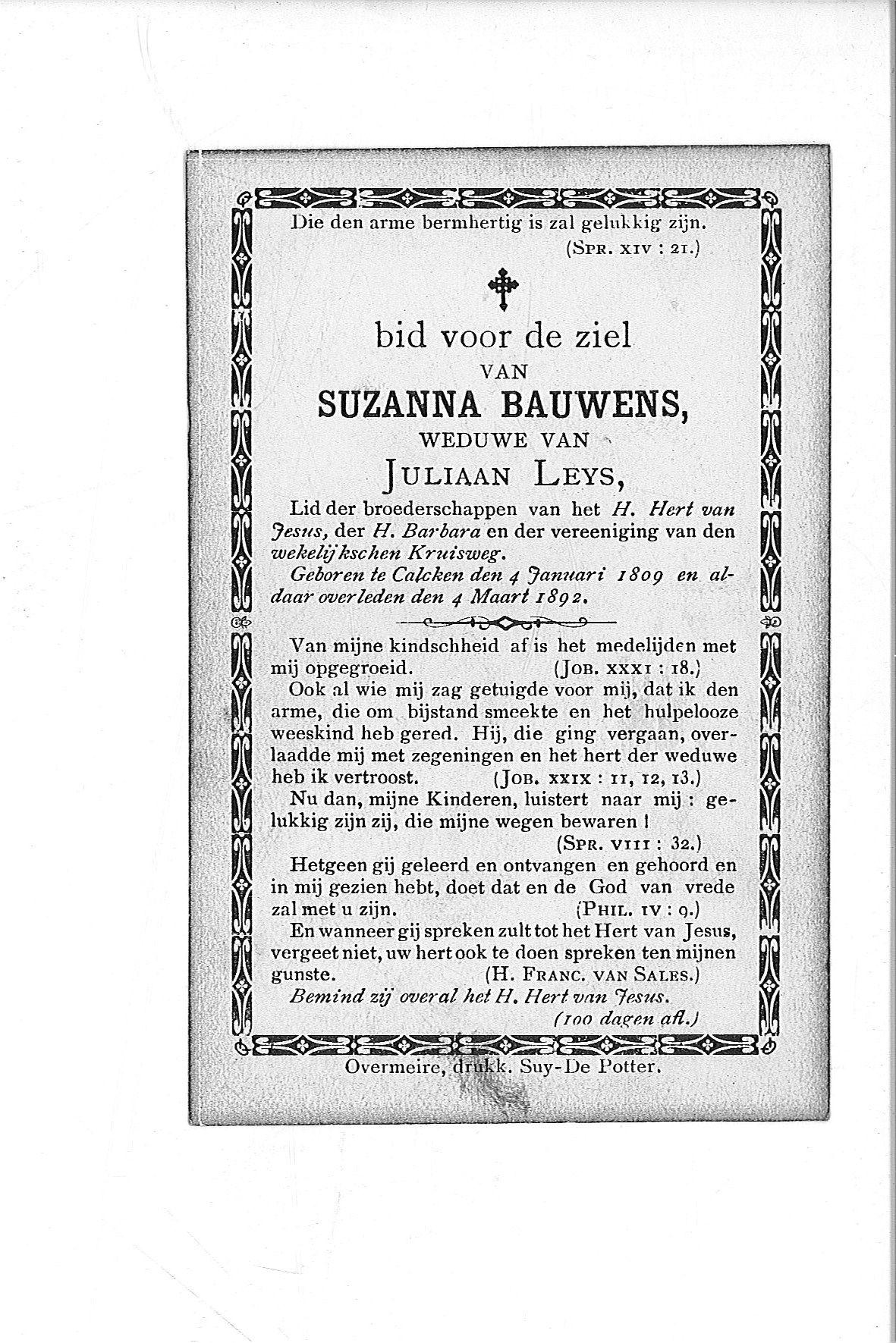 suzanna(1893)20090723110044_00039.jpg