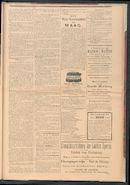 De Stad Kortrijk 1902-12-07 p3