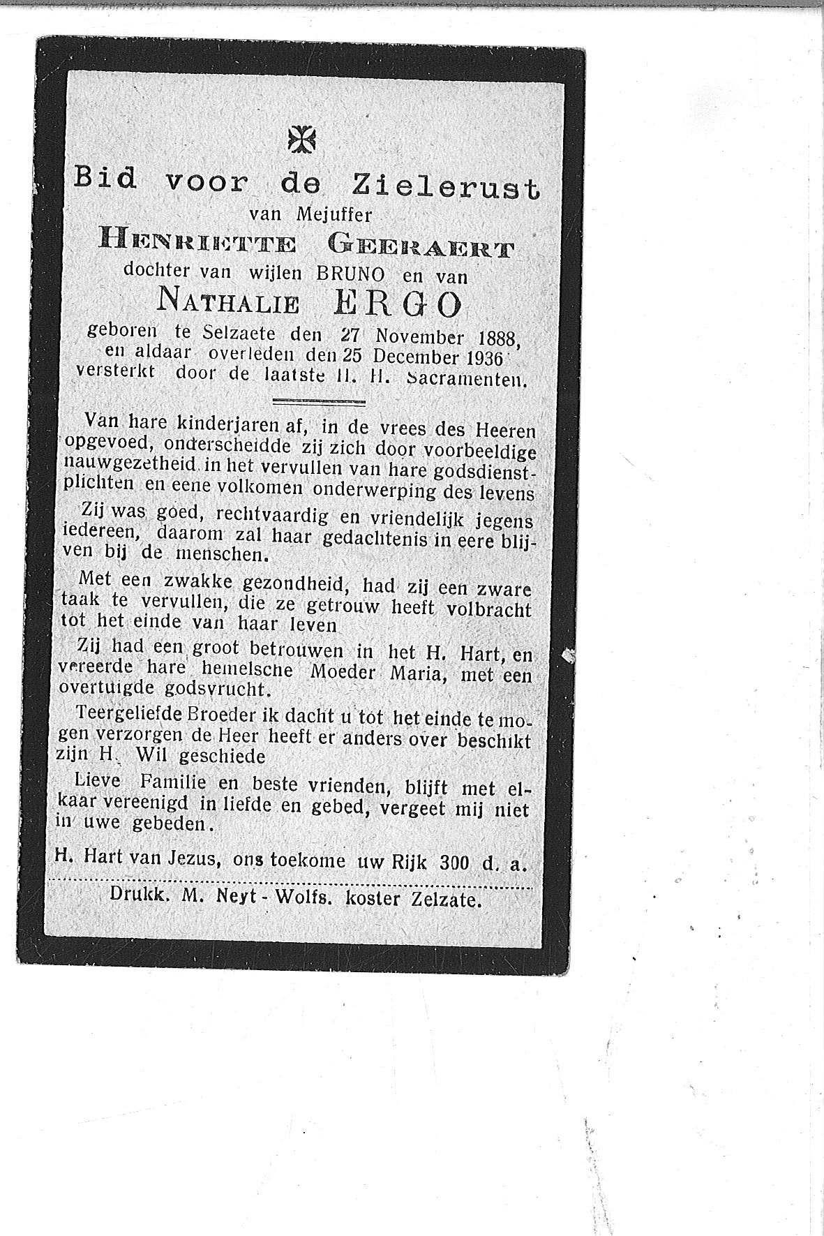 Henriette(1936)20130604133153_00033.jpg