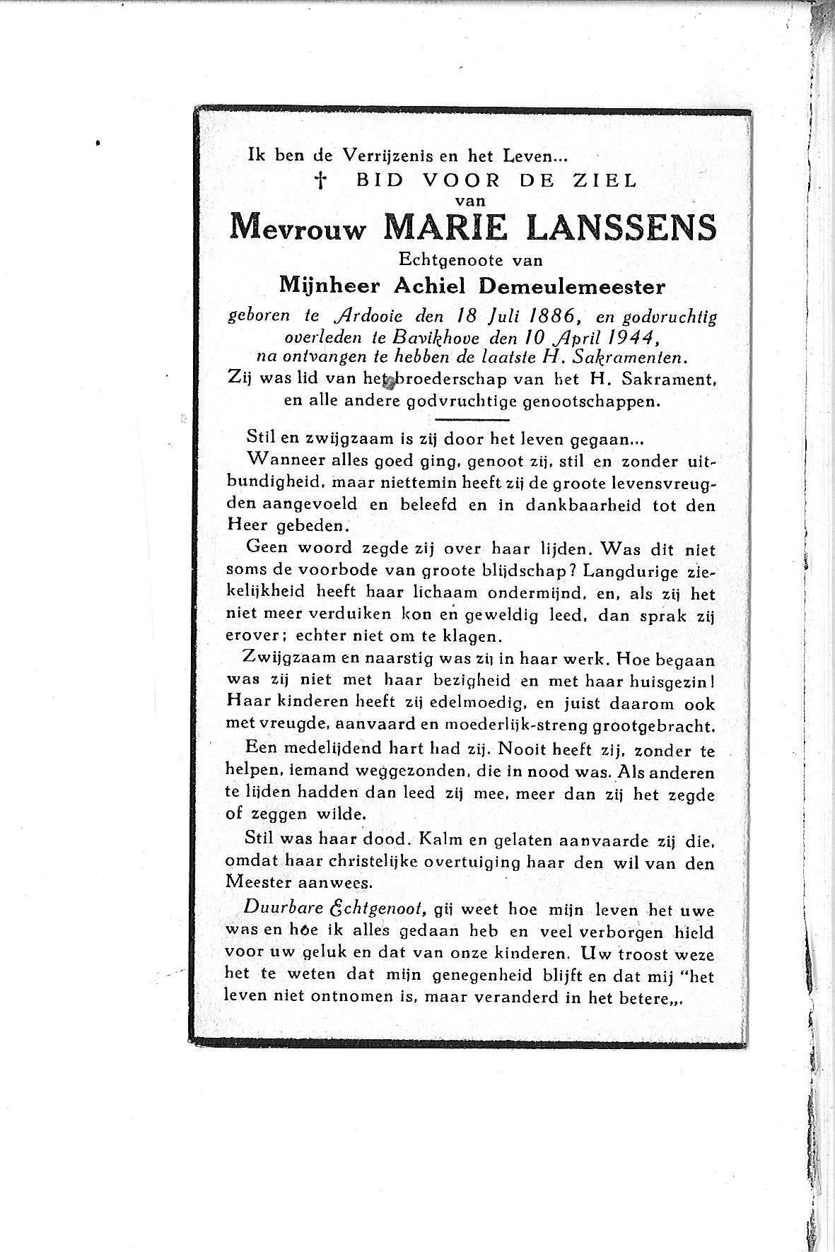 Marie(1944)20110906162357_00028.jpg