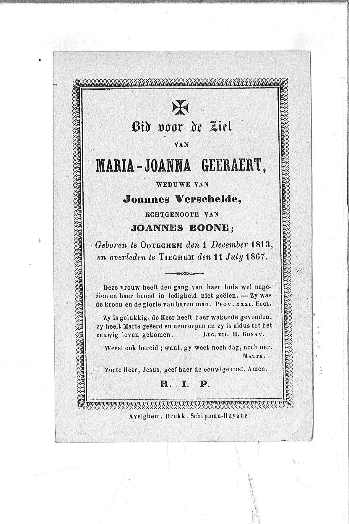 Maria-Joanna(1867)20130819160133_00012.jpg