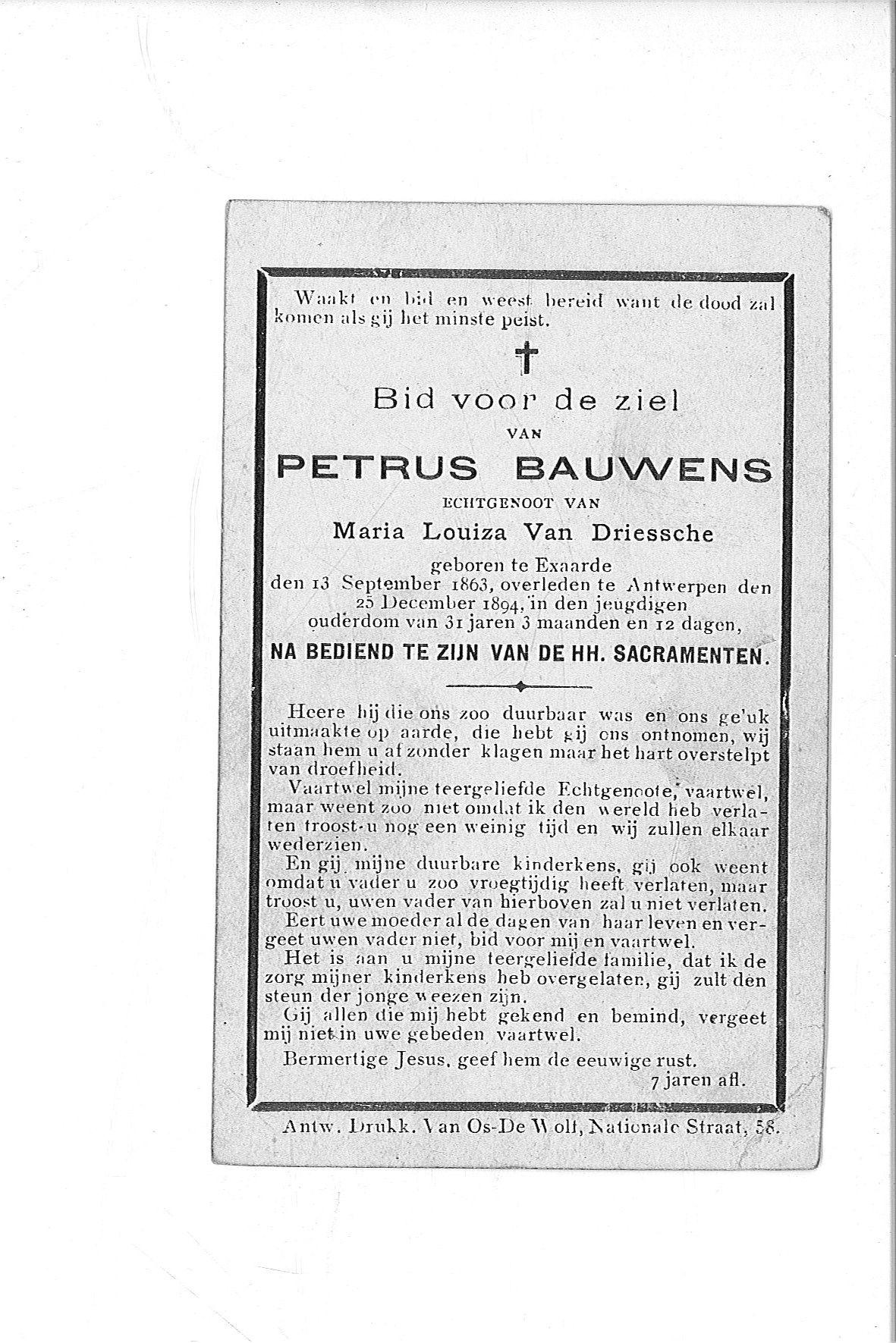 petrus(1895)20090723110044_00026.jpg