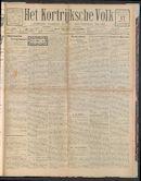 Het Kortrijksche Volk 1924-08-17