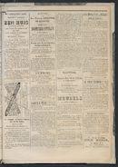 L'echo De Courtrai 1873-11-01 p3