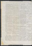 L'echo De Courtrai 1873-01-01 p2