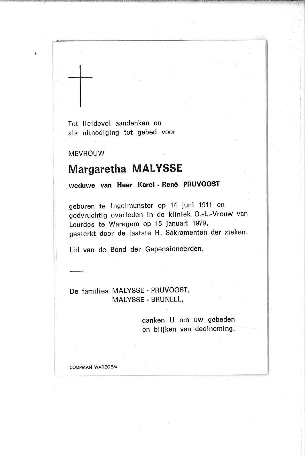 Margaretha(1979)20120403100406_00113.jpg