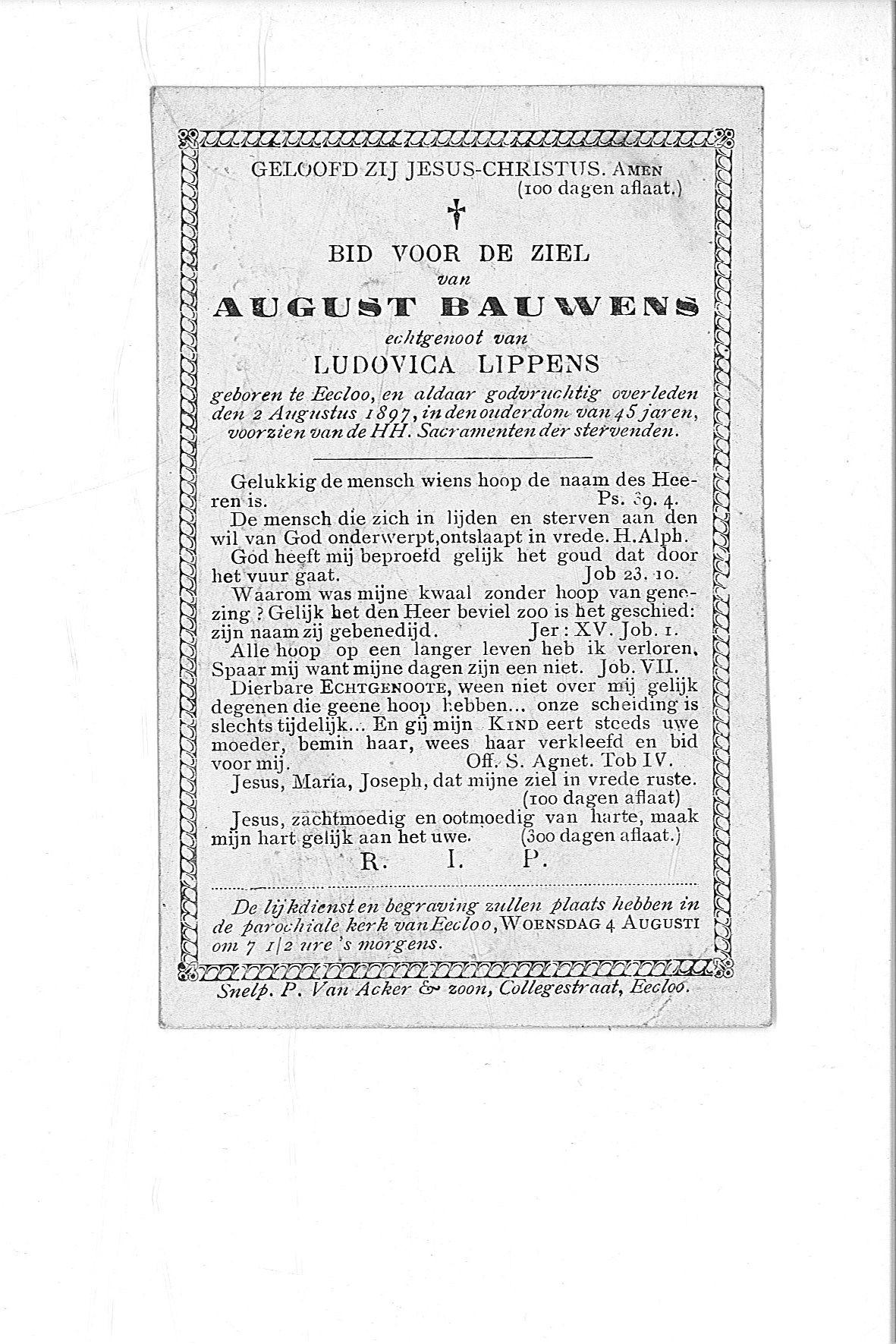 August(1898)20090806114958_00001.jpg