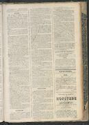 L'echo De Courtrai 1849-09-16 p3