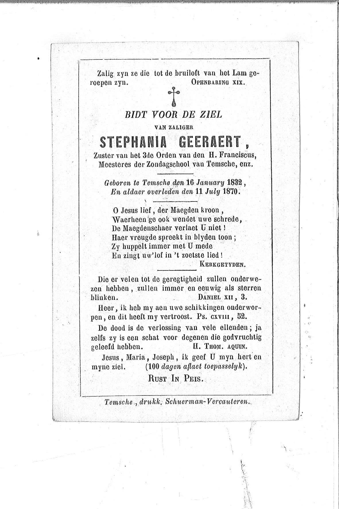 Stephania(1870)20130820111714_00019.jpg