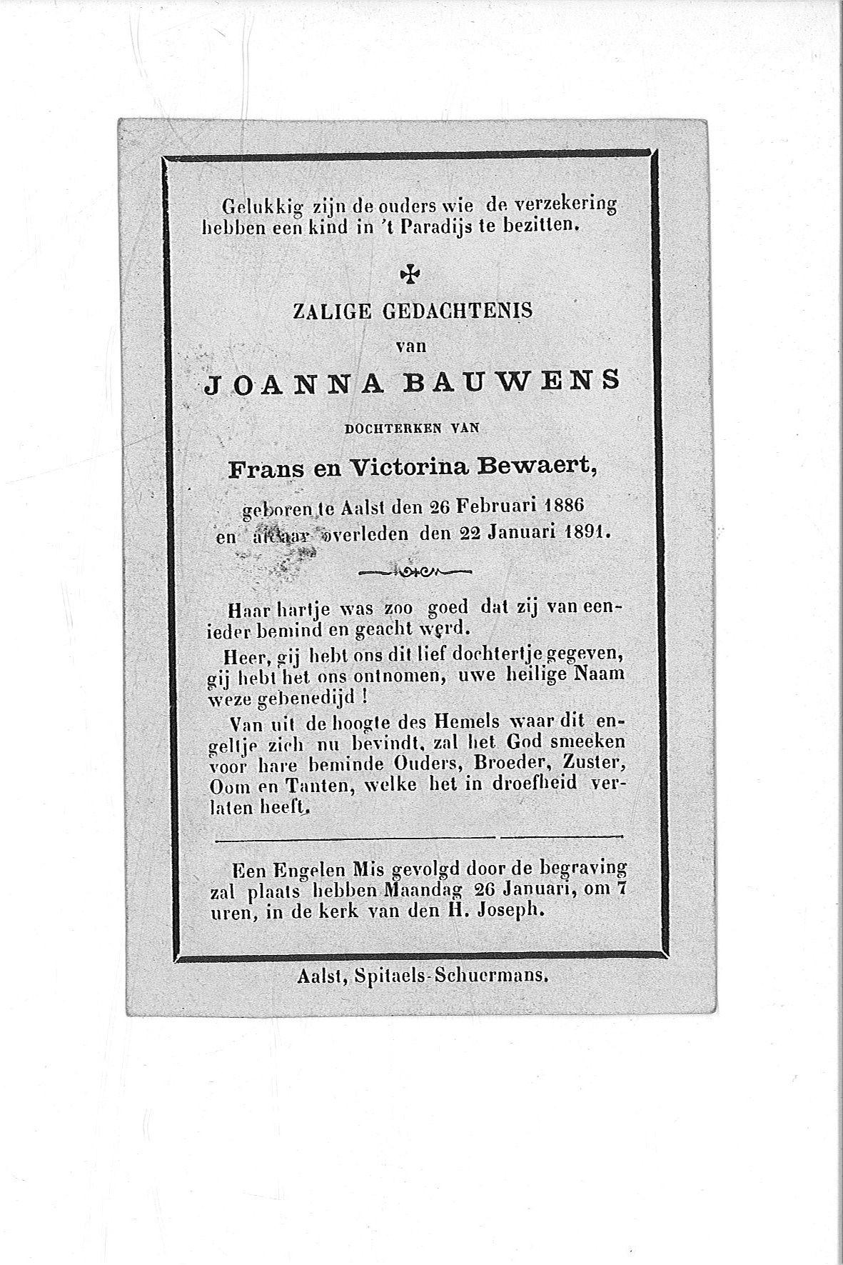 Joanna1891)(20090806114958_00020.jpg