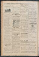 L'echo De Courtrai 1914-08-16 p4