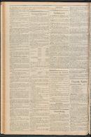 Het Kortrijksche Volk 1910-06-12 p2