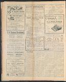 Het Kortrijksche Volk 1925-08-23 p4