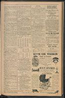 Gazette Van Kortrijk 1896-03-19 p3