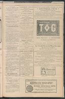 L'echo De Courtrai 1909-11-07 p5