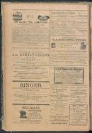 L'echo De Courtrai 1895-08-29 p4
