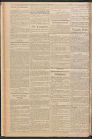 Het Kortrijksche Volk 1910-05-15 p2