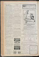 L'echo De Courtrai 1912-09-08 p4