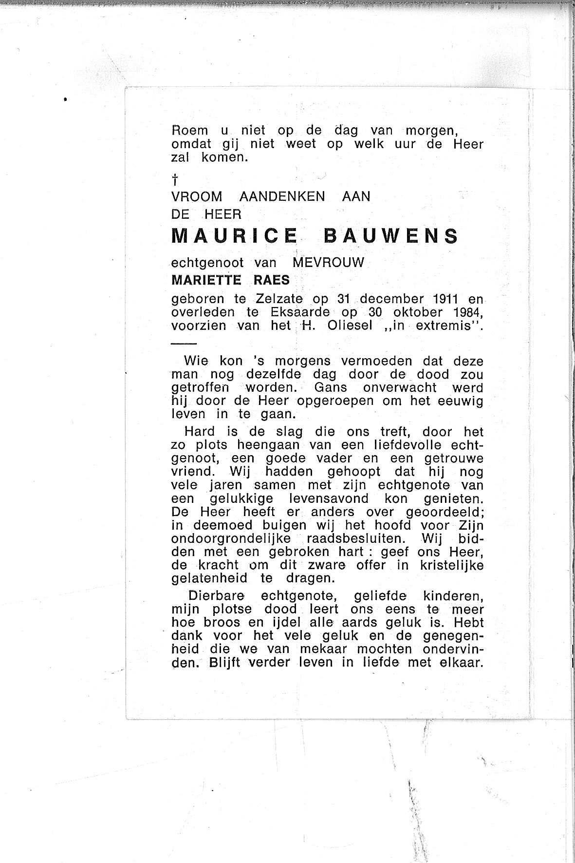 Maurice(1984)20130828133432_00053.jpg
