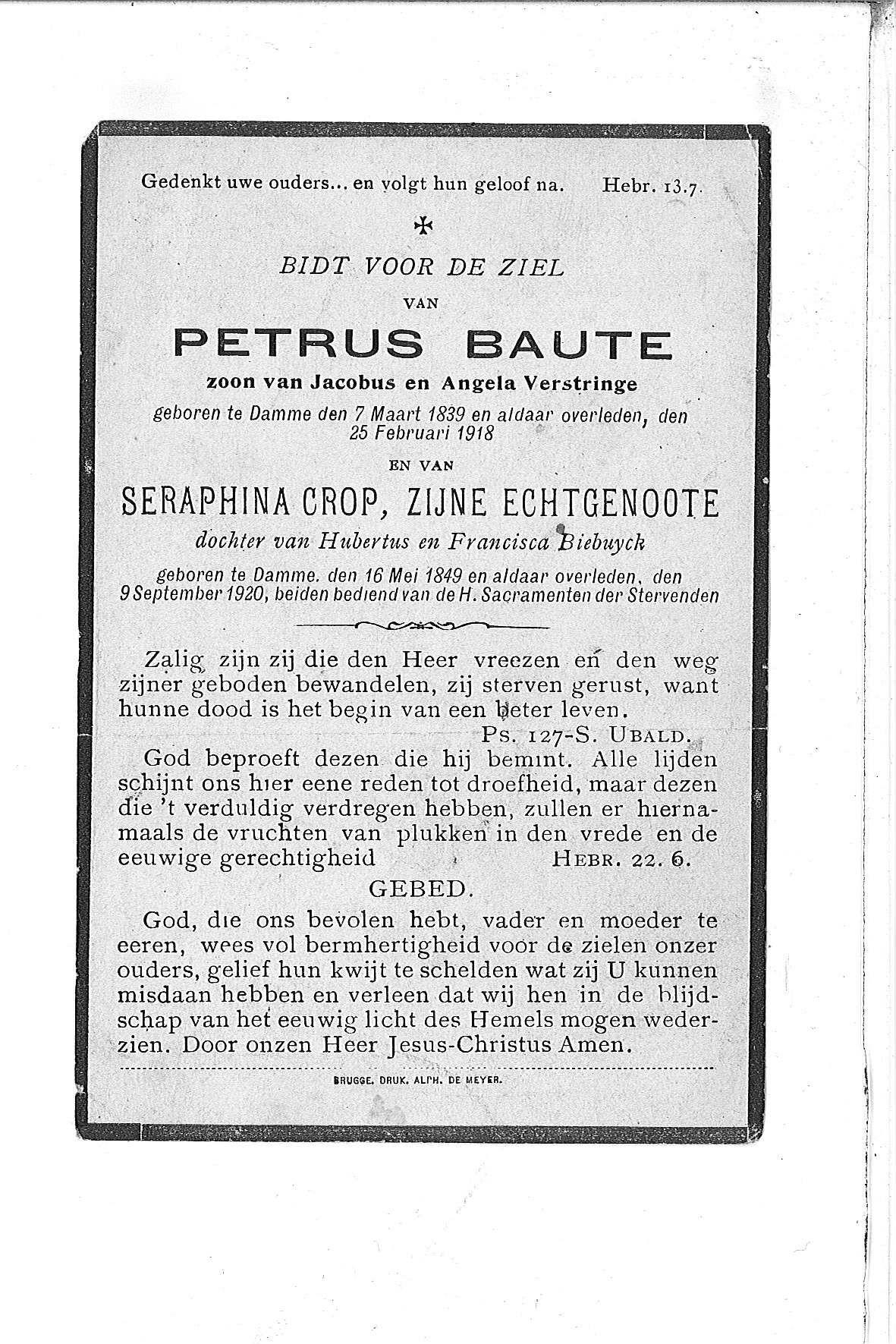 Petrus(1918)20101025143658_00001.jpg